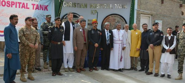 Comm-oration of Hospital Monument